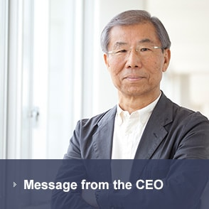 Message from the CEO
