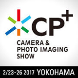 cp2017_logo.jpg