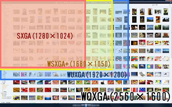 tm_1412_ppi_05.jpg