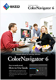 ColorNavigator 6 How-to-Use-Guide (PDF: 1,680 KB)