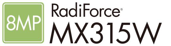 MX315W_logo.jpg