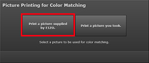 Print Printing for color matching