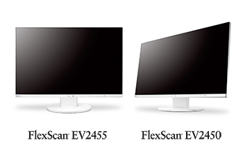 FlexScan EV2455 and EV2450 white model