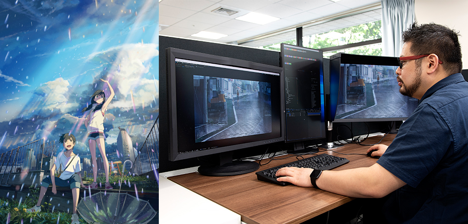 ColorEdge Monitors Used for Production of Director Makoto Shinkai's Latest Animated Work Weathering with You