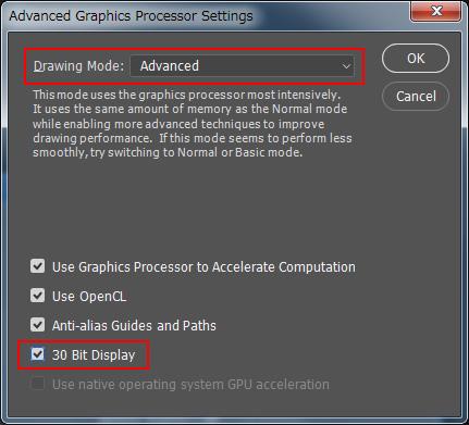 10-bit Display Method with Adobe Photoshop CC 2017 / 2018 and